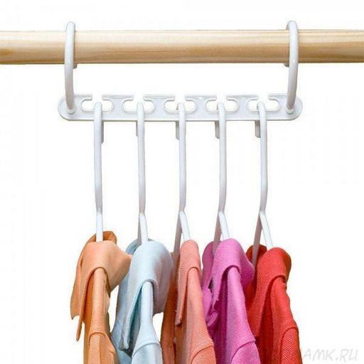Универсальная вешалка для одежды Wonder Hanger - 5 одежд на одной вешалке
