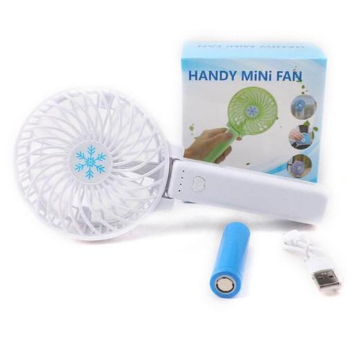 Портативный мини-вентилятор USB с аккумулятором Portable Mini Fan S02 Белый