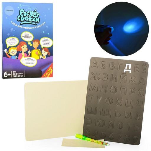 Toy доска для рисования светом pcA4-17, Планшет для рисования светом Рисуй Светом, Дощечка для рисования