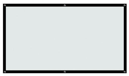 Экран для проектора MHZ 100 дюймов
