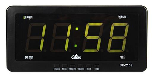 Часы настольные электронные Caixing CX 2159 от сети 220В и от сети 12В