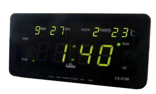 Электронные часы Caixing cx-2158 green