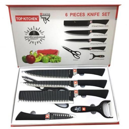 Набор кухонных ножей Top Kitchen TK00072 6 предметов | Набор кухонных профессиональных ножей