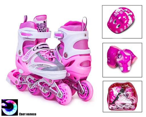 С ПОДАРКОМ Комплект детских роликов с защитой и шлемом Happy In Line Skates Розовые. Размеры 29-33 34-37