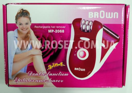 Эпилятор беспроводной - Brown MP-2068 2в1