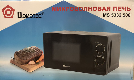 Микроволновая печь MS 5332 20L  (1)