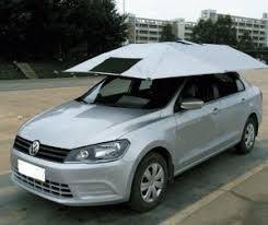 Автомобильный зонт \ тент Umbrella для защиты авто (1)