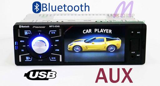 Автомагнитола пионер Pioneer MP5 4546 экран 4'+Bluetooth+видео вход