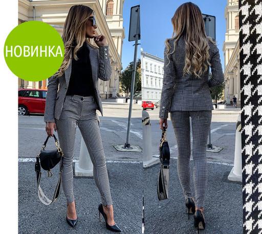 "Женский костюм с брюками ""Marsel""| Норма"