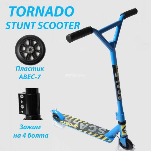 Трюковый самокат Scale Sports Tornado синий Made USA