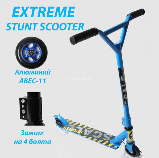 Трюковый самокат Scale Sports Extreme синий Made USA