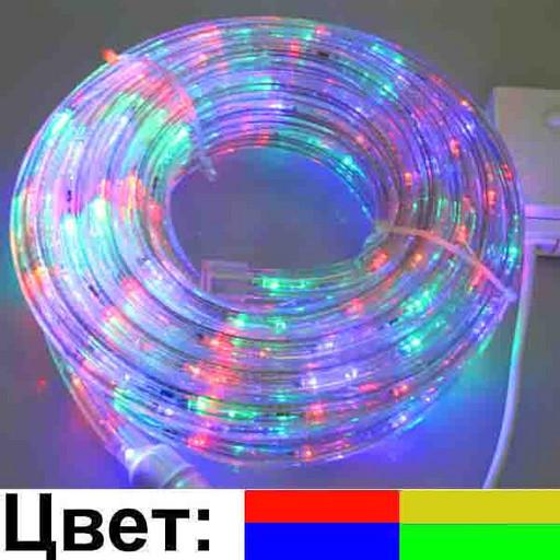 Готовый набор Дюралайт RGB Мульти 20 метров,ДЮРАЛАЙТ СВЕТОДИОДНЫЙ LED 20М С КОНТРОЛЛЕРОМ