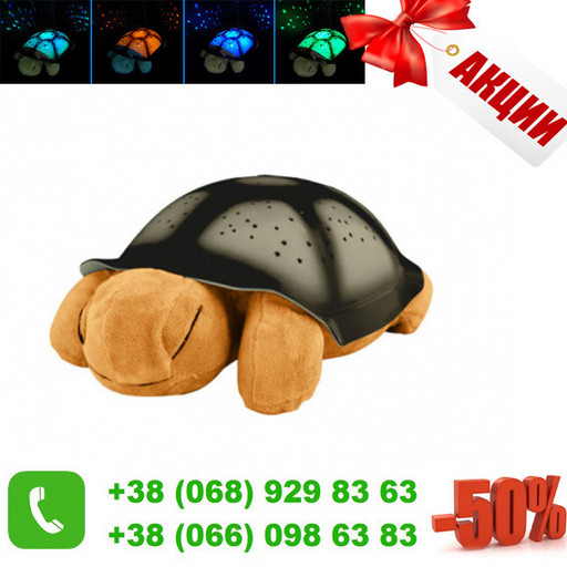 Ночник-проектор звездного неба черепаха Turtle small с музыкой