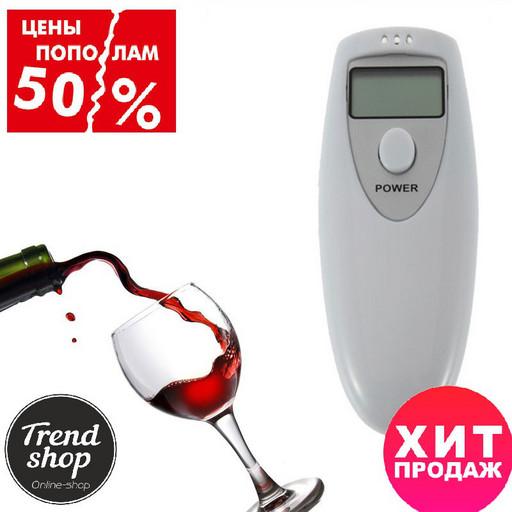 Алкотестер ALCOHOL TESTER Тестер на алкоголь универсальный компактный