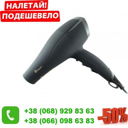 Фен для волос DOMOTEC MS-0218 2200Вт + 2 насадки
