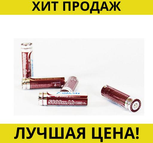 Аккумулятор 14500 5800 мАч 4,2В 14500-PUR