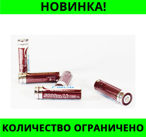 Аккумулятор 14500 5800 мАч 4,2В 14500-PUR!Розница и Опт