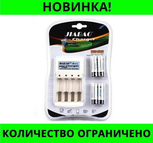 Комплект Зарядное + батарейки пальчик 212AA!Розница и Опт