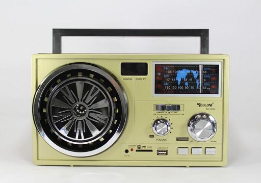Радио RX 1052 (12) в уп. 12шт.