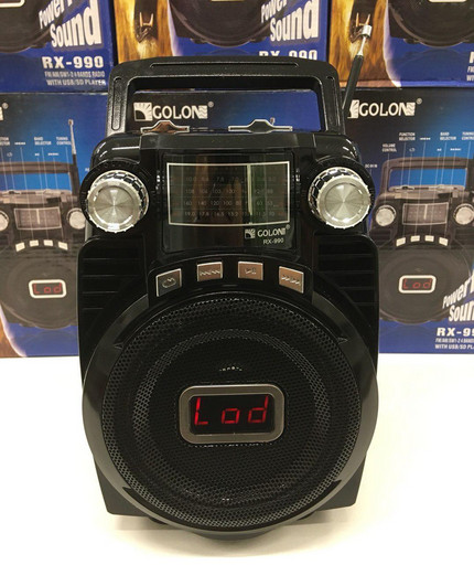 Радиоприемник Golon RX 990