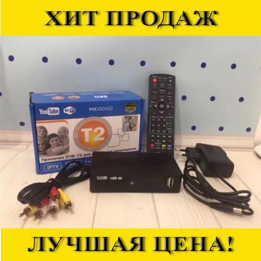 Тюнер DVB-T2 LCD с поддержкой wi-fi адаптера+Megogo