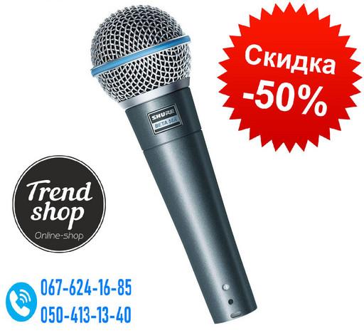 АКЦИЯ! Микрофон проводной UKC SHURE DM Beta 58A