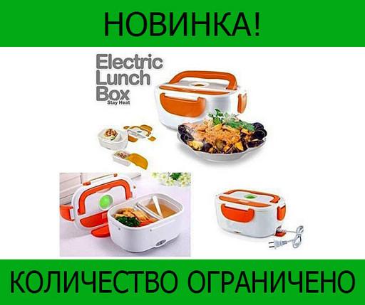 Ланч бокс с подогревом Lunch heater box 220v!Розница и Опт