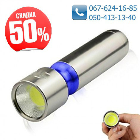 Карманный фонарик Bailong BL-C701