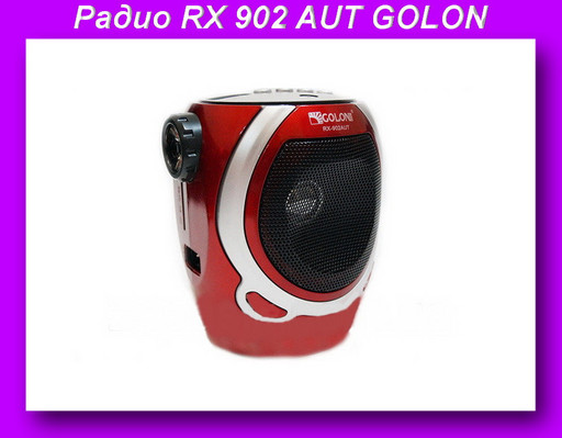 Радио RX 902 AUT,GOLON RX-902 AUT радиоприемник,Радиоприемник