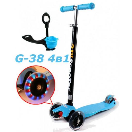 Самокат trolo micro maxi 4в1  scooter с наклоном руля родительской ручкой и сидением светящиеся колеса