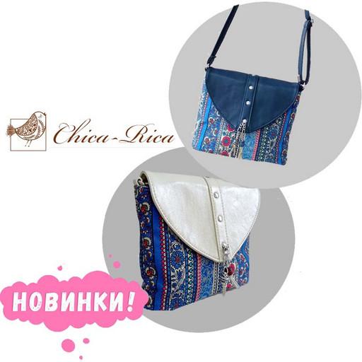 Женская маленькая сумка через плечо - кросс боди Этническая