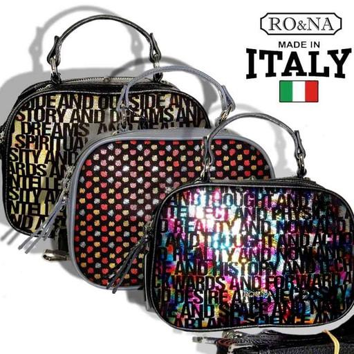 Женская кожаная сумка - маленькая с 2 отделениями на молниях