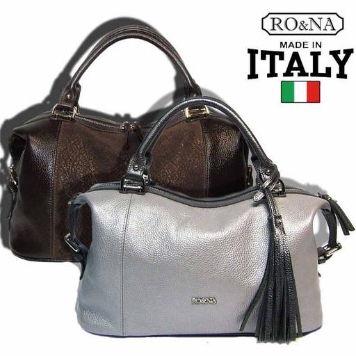 Женская Итальянская сумка из натуральной кожи - двухсторонняя