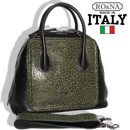 Итальянская женская сумка из натуральной кожи - Купол