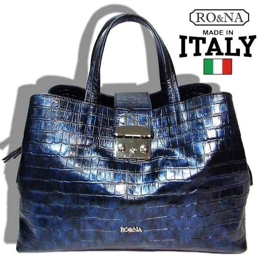 Женская Итальянская кожаная сумка - деловая