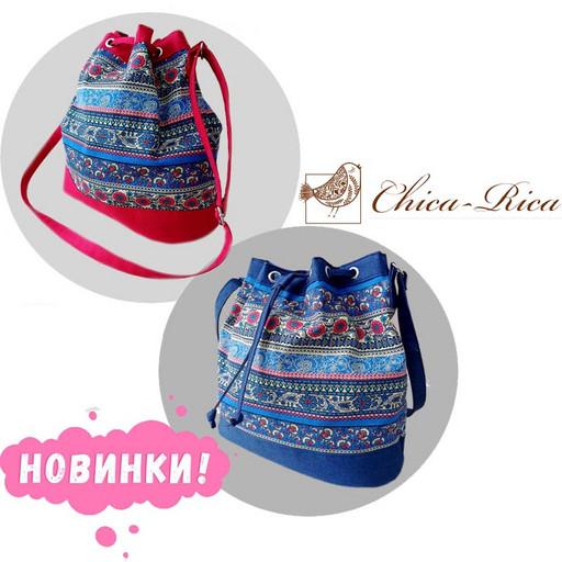 Женская текстильная сумка - Торба из ткани