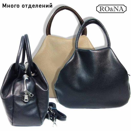 Кожаная сумка по форме мешок на молнии - RONA