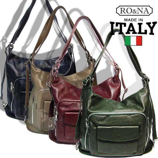 Сумка рюкзак из натуральной кожи - Итальянская