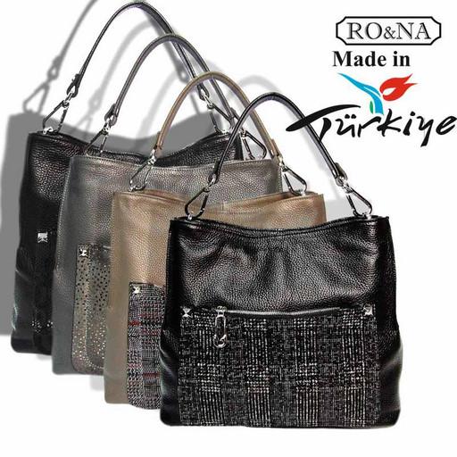 Женская кожаная сумка с наружными карманами
