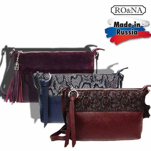 Женская маленькая кожаная сумка на ремне через плечо - RO&NA