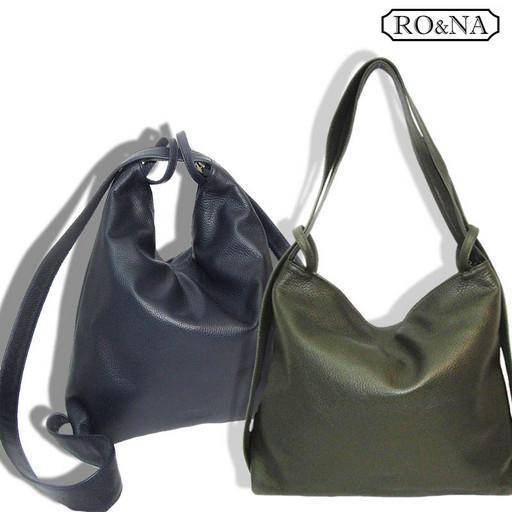 Женская кожаная сумка рюкзак - трансформер