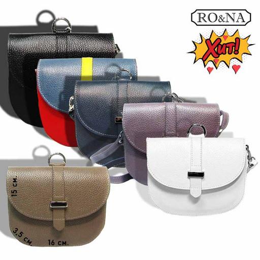 Маленькая сумка-рюкзак - универсальный трансформер из кожи