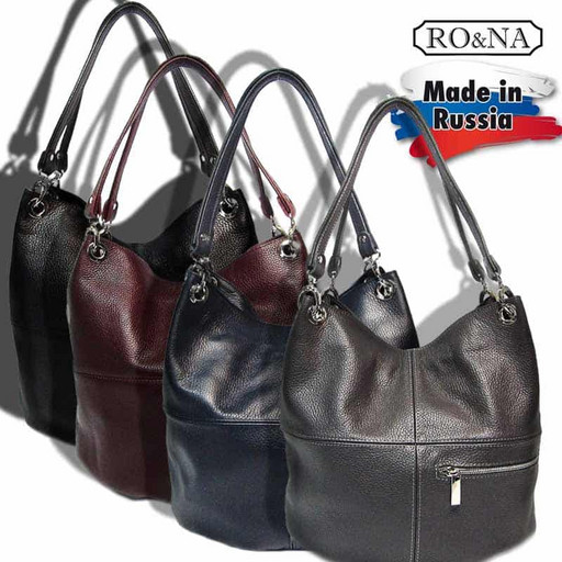Классическая кожаная сумка на каждый день-RO&NA