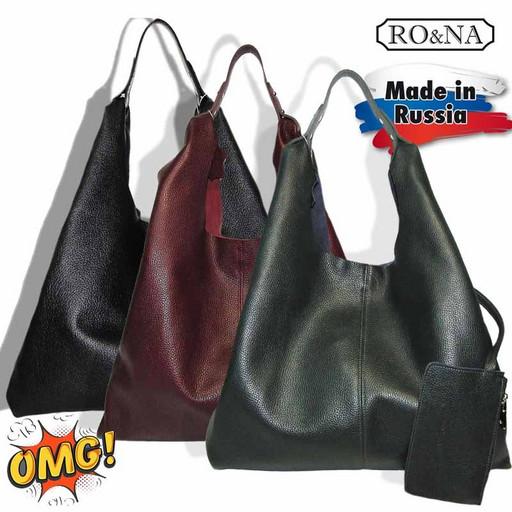 Большая женская сумка из натуральной кожи без молнии - Шоппер