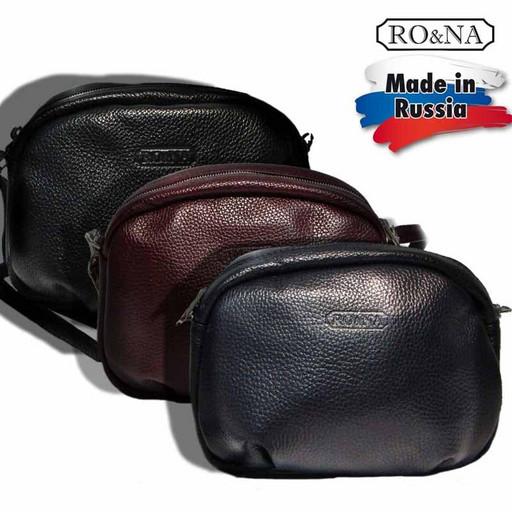 Маленькая женская кожаная сумка через плечо-RO&NA