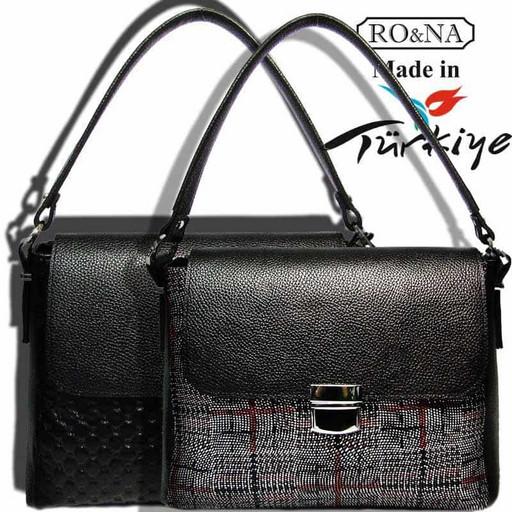 Кожаная сумка с клапаном - RO&NA