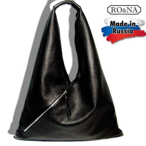 Кожаная мешкообразная сумка на плечо - Шоппер