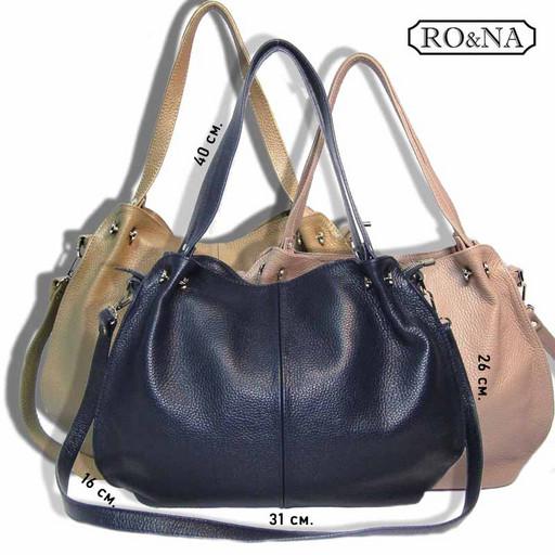 Женская кожаная сумка - с длинными ручками и ремнем через плечо