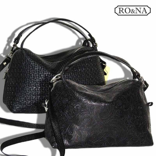 Женская кожаная сумка - небольшая с ручками и ремнем