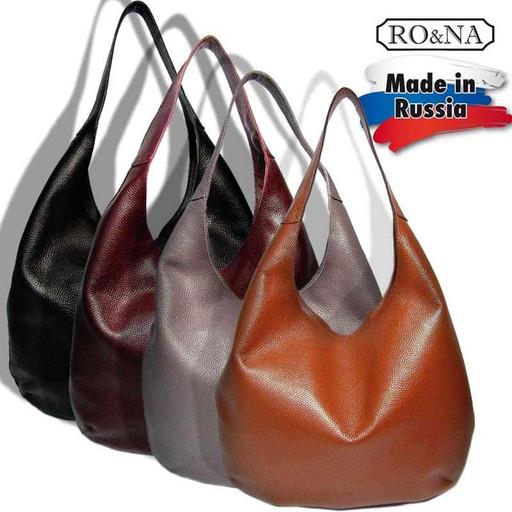 Женская кожаная сумка на плечо - мешкообразная с молнией